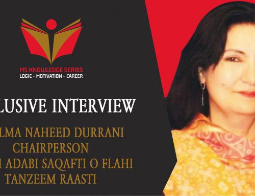 EXCLUSIVE INTERVIEW – NEELMA NAHEED DURRANI