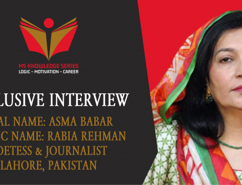EXCLUSIVE INTERVIEW – RABIA REHMAN