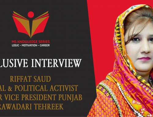 EXCLUSIVE INTERVIEW – RIFFAT SAUD
